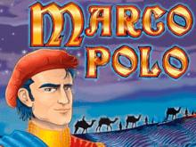 Marco Polo играть на деньги в казино Эльдорадо