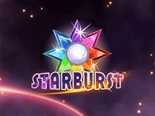 Starburst играть на деньги в Эльдорадо