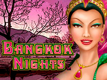 Bangkok Nights играть на деньги в казино Эльдорадо