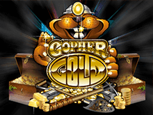 Gopher Gold играть на деньги в Эльдорадо