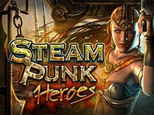 Steam Punk Heroes играть на деньги в Эльдорадо