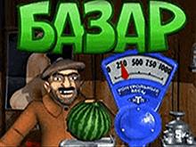 Базар играть на деньги в казино Эльдорадо