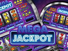 Мега Джекпот в интернет-казино